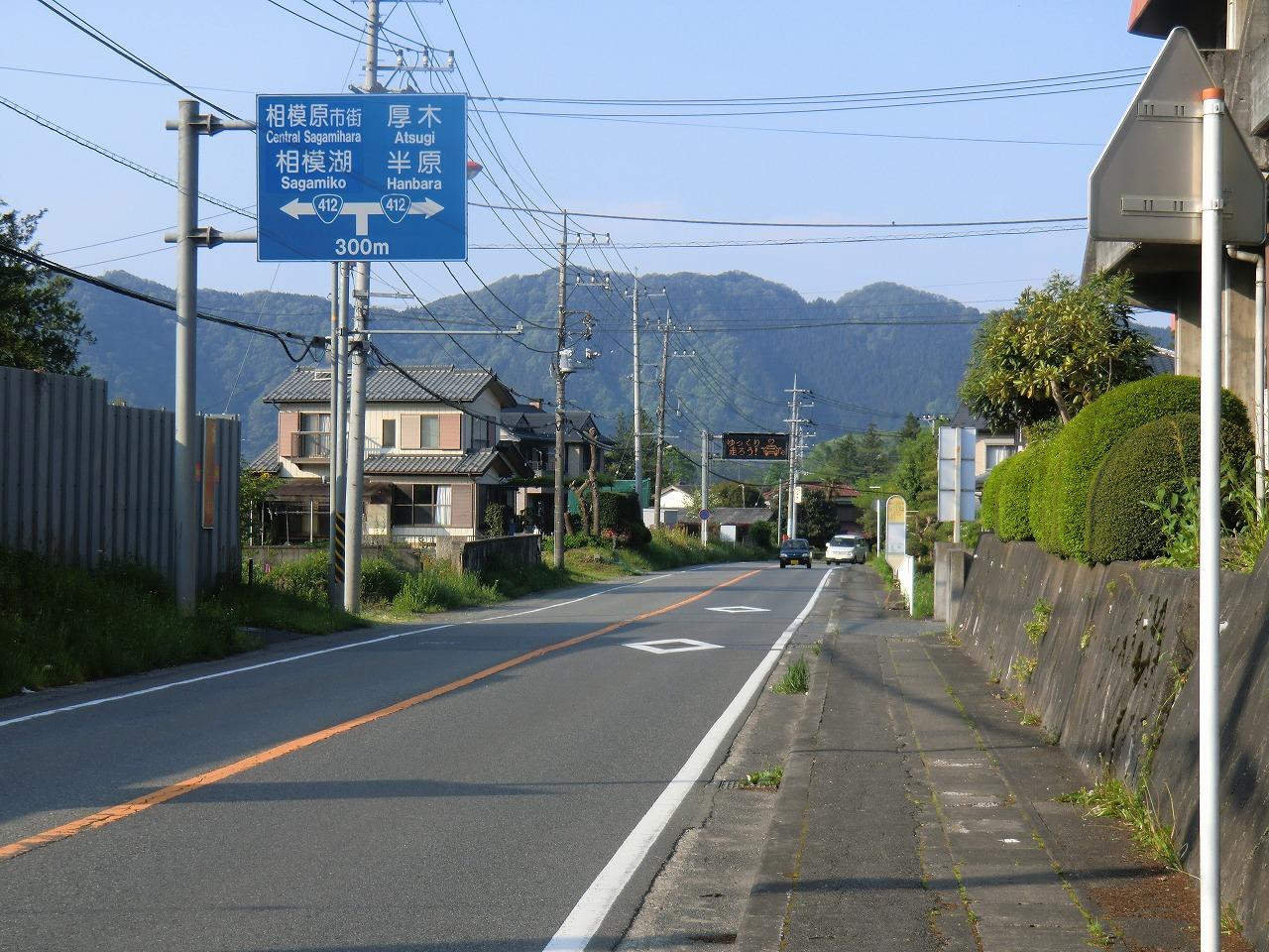 2012_0507_162921-CIMG2206.jpg