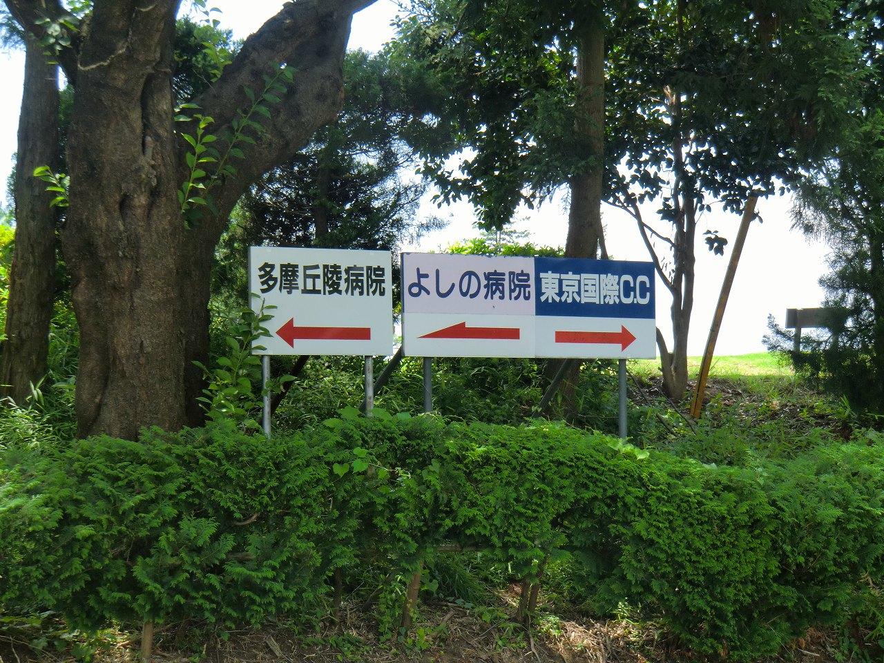 2012_0710_120451-CIMG2305.jpg