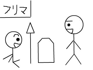 snap_ueno3460_2011111184833.jpg