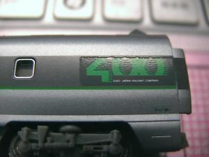 HPNX1224_convert_20120305231248.jpg