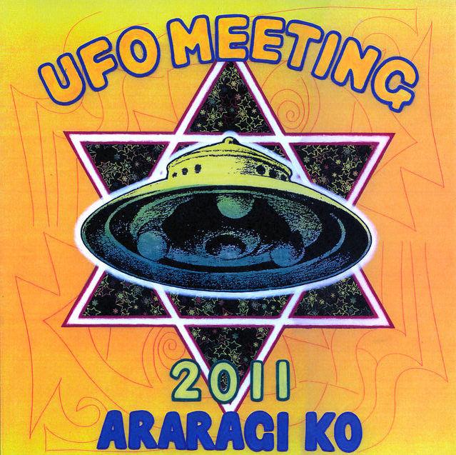 ufo meeting02