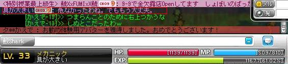 MapleStory_110821_114511_556.jpg