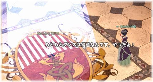 0227-008.jpg
