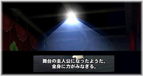 0227-010.jpg