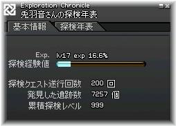 0712-004.jpg