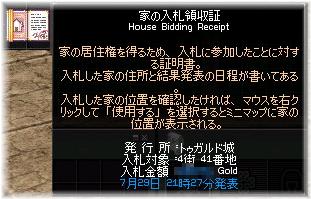 0730-001.jpg