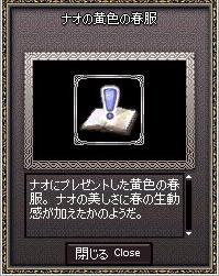 0731-003.jpg