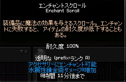 0819-008.jpg