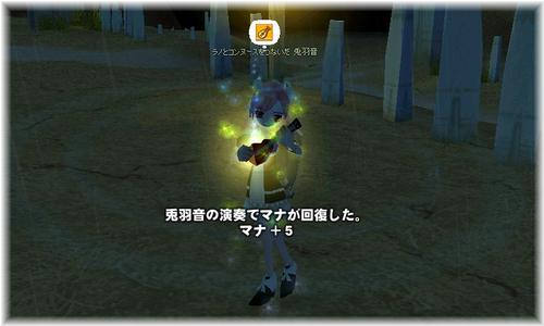 0912-002.jpg