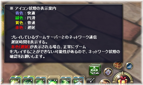 110806-001.jpg