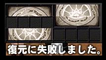 1127-006.jpg