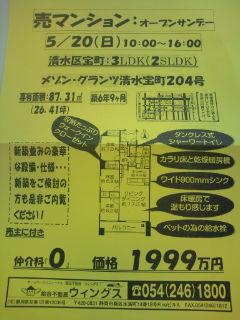 20120518142436.jpg