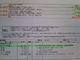 20120811111212.jpg