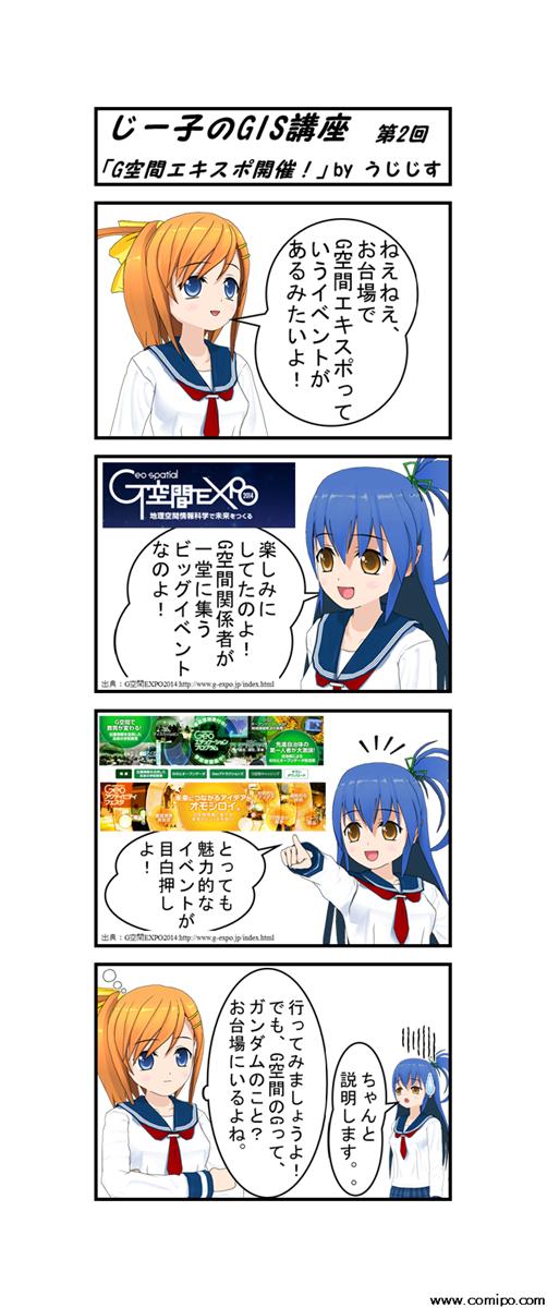 Comic2_001.png