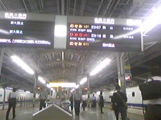 新大阪駅100630