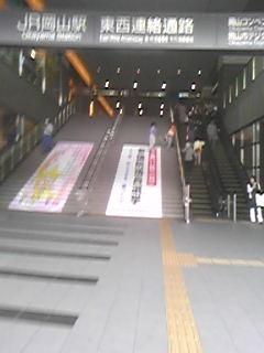 岡山駅100630