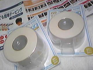 テーピング用テープ100617