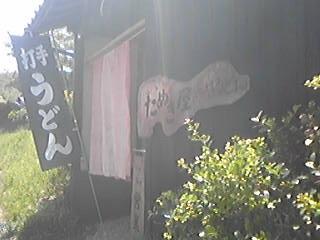 たぬき屋 玄関100602