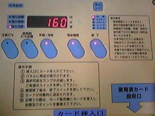 東山CC100407