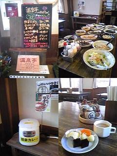 道の駅 奥津温泉温泉亭合成101208-3