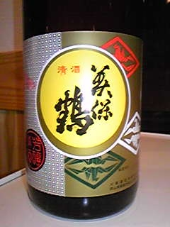 美保鶴101208