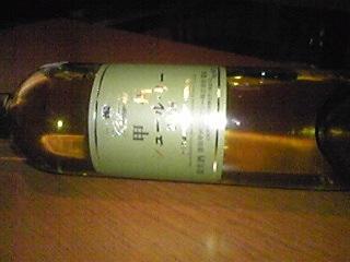 甲州シュール・リー2008  100323
