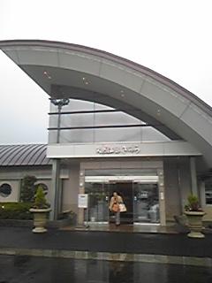 高松クレーターの湯 天然温泉きらら100310-1