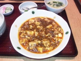 110112 中華園 ランチ マーボー豆腐