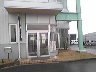 むつみ製麺所100210