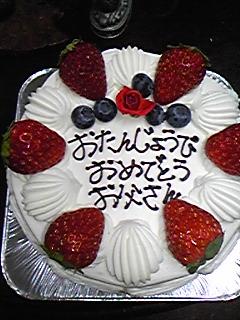 バースデーケーキ091201
