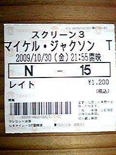 岡南シネマ091030MJ