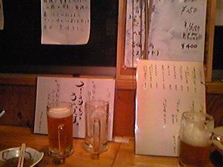 吉備土手下麦酒 090211