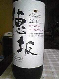 穂坂2007 0664/1478