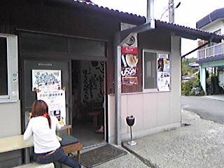 三嶋製麺所080827