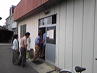 彦江製麺所080827