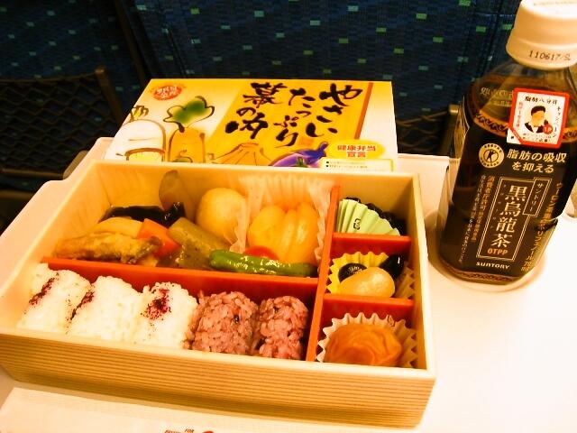 foodpic451260.jpg