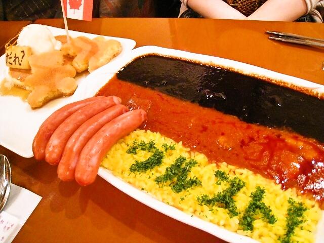 foodpic451287.jpg