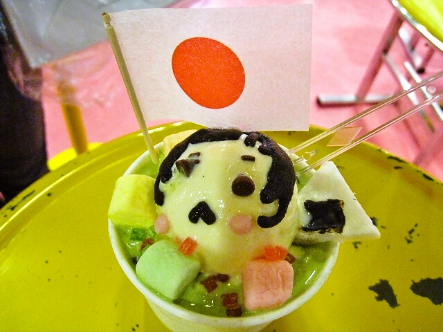 foodpic451294.jpg