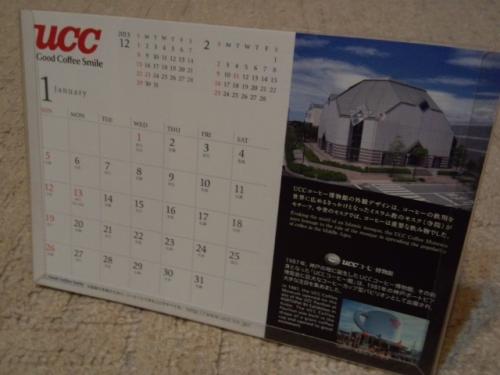 2014カレンダー4