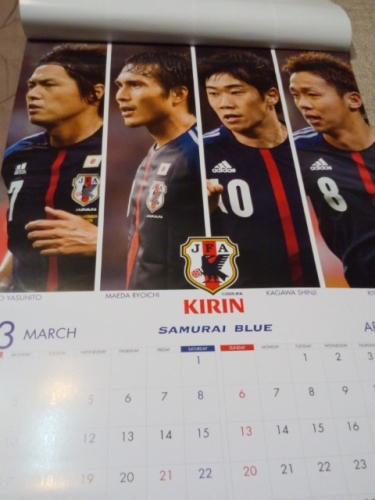 2014カレンダー5