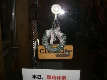 20111118234127入り口