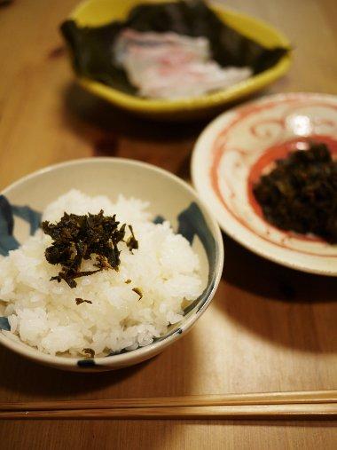 路地恋花 お茶の佃煮 鯛の昆布締め