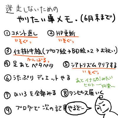uma_r0219_001.jpg