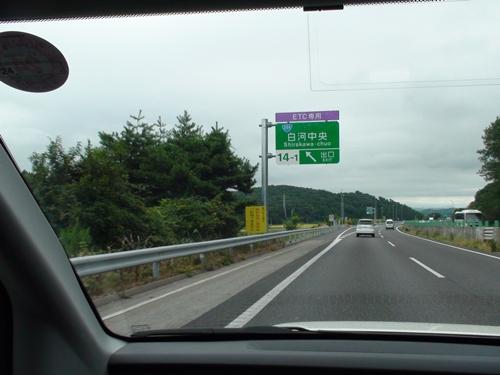 20110919_19.jpg
