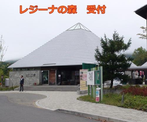 20110919_21.jpg