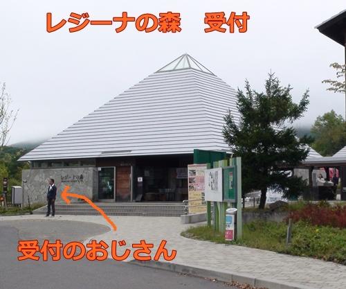 20110922_30.jpg