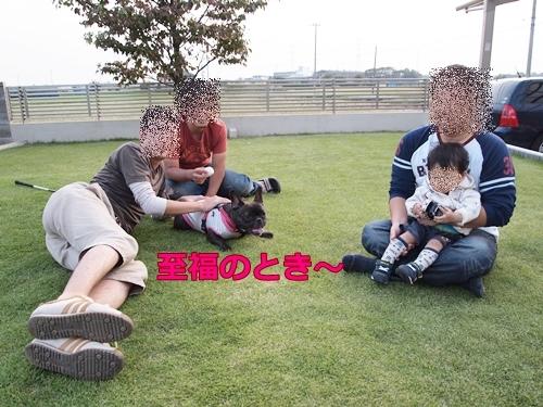 20111012_5_20111016232406.jpg