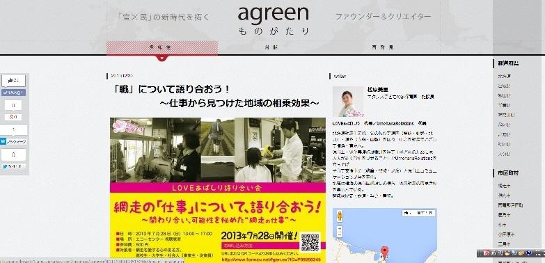 aglove12.jpg