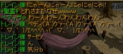 RedStone 11.08.01[02]
