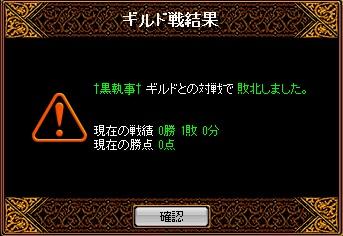 RedStone 11.08.04[04]